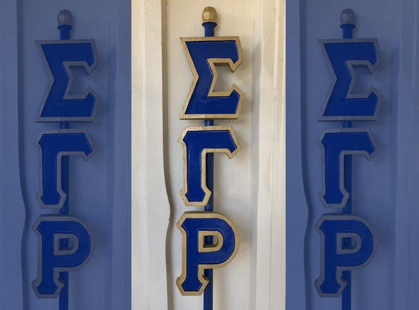 Geek makes Greek in a week